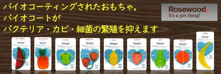 kanbatsu製品は、食品衛生法で許可された塗