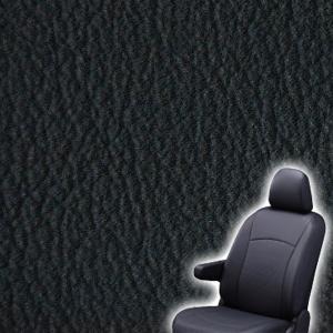 ジュニア EN-5630 日産 セレナ シートカバー 滑らかで柔らかな質感のBioPVC  クラッツィオ【取寄商品】【代引不可】|drivemarket|10