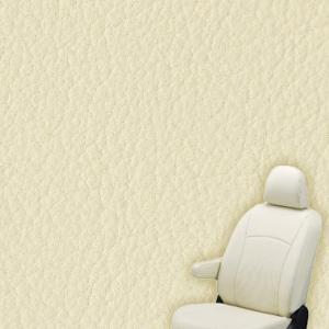 ジュニア EN-5630 日産 セレナ シートカバー 滑らかで柔らかな質感のBioPVC  クラッツィオ【取寄商品】【代引不可】|drivemarket|09