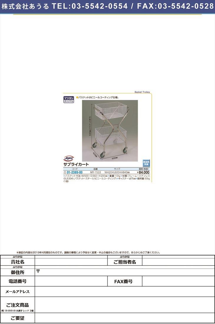 香りのバスエッセンス 【送料無料・メーカー直送】 サクラ 12本入り AM-E10SK アロマデュウ