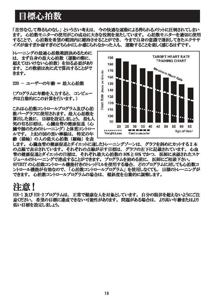 【送料・組立設置費無料】準業務用 CT800 トレッドミル