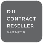 DJI特約店