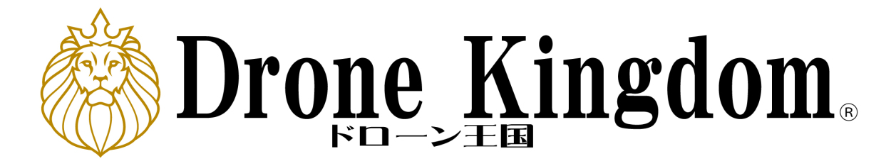 Drone Kingdom ドローン王国 ロゴ