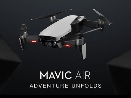 Mavic Air 購入はこちら