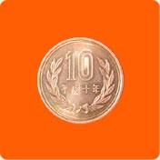今週の10円セール