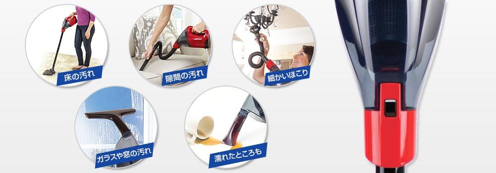 床の汚れ/隙間の汚れ/細かいほこり/ガラスや窓の汚れ/濡れたところも