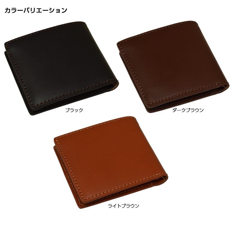カラーバリエーション 二つ折り財布 牛革スムース 送料無料 DUCT(ダクト)