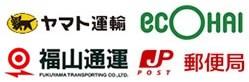 佐川急便・エコ配・日本郵便