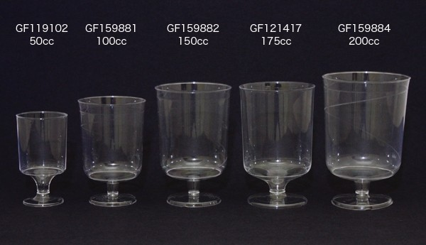 プラスチック製 ワイングラスサイズ比較