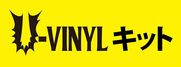 u-vinyl kit...