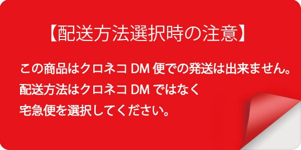 DM便不可