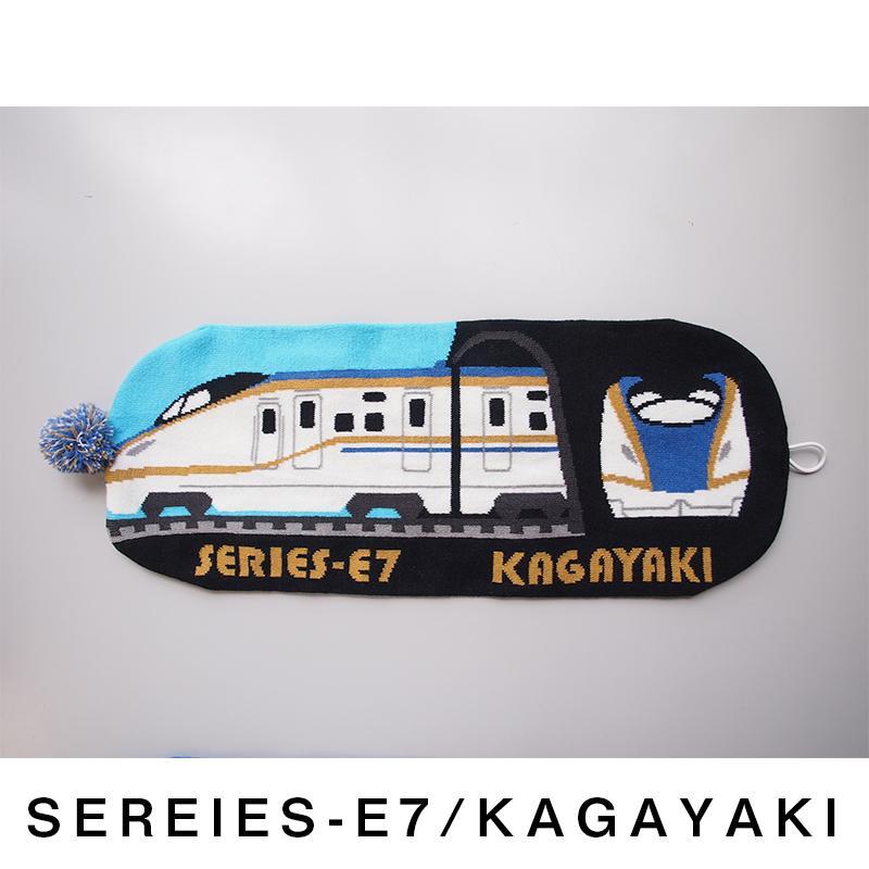 帽子 マフラー キッズ 子供用 鉄マフ帽 新幹線シリーズ [M便 1/1]|dyn|22