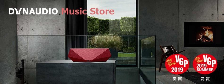 DYNAUDIO Music Store