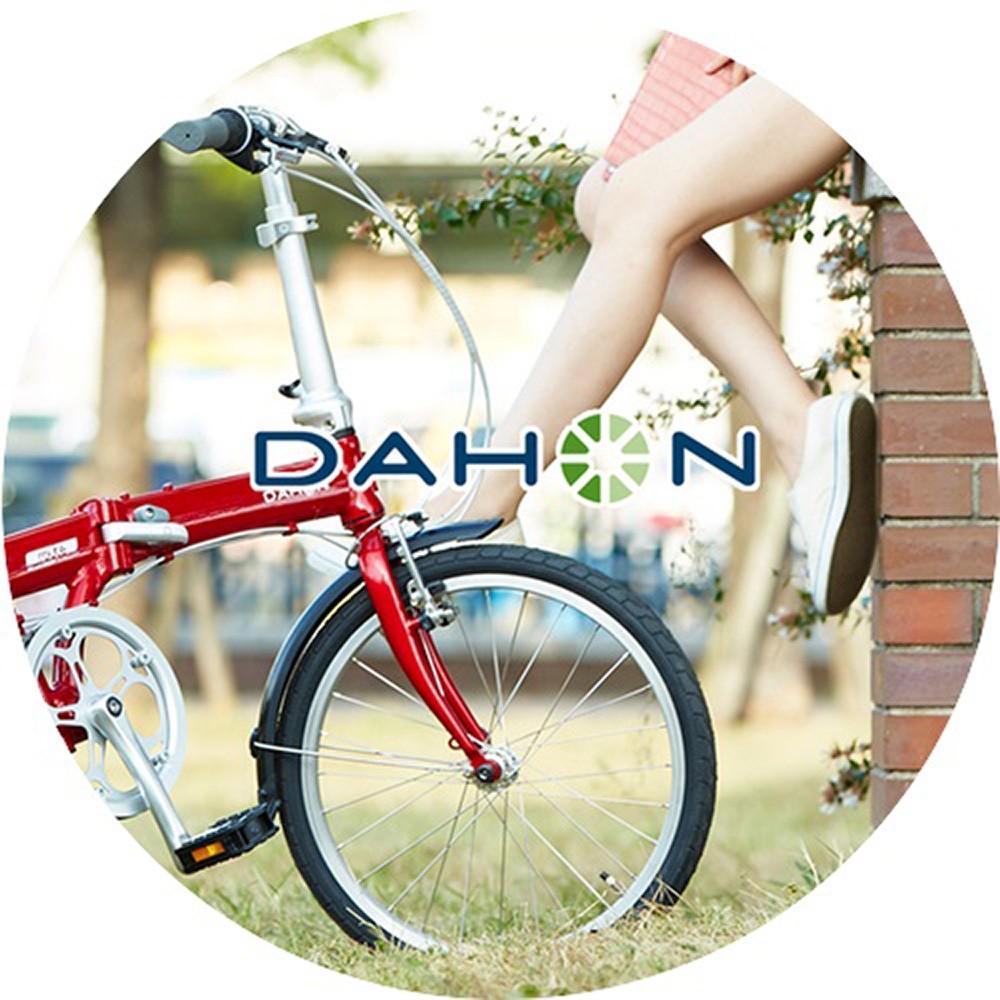 DAHON ダホン