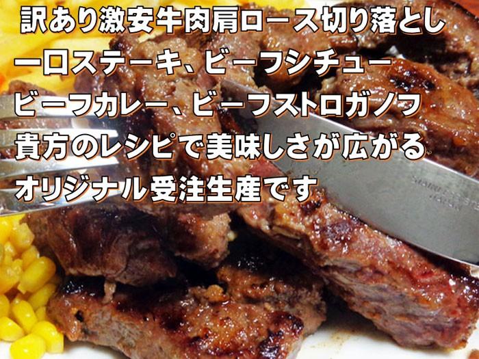 ステーキ バーベキュー (サーロイン ヒレ リブロース ランプ ステーキ 牛肉 通販 訳あり わけあり 不揃い 切り落とし 焼肉 業務用 (牛肉 豚肉 和牛)BBQ