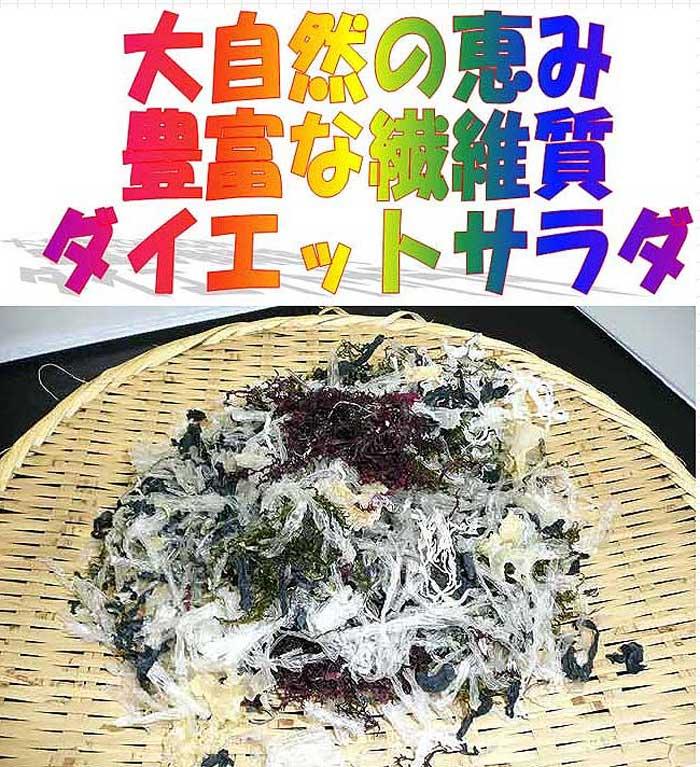 ダイエット レシピ 食事 方法 運動 ブログ ダイエット方法 商品 食品 販売 海藻クリスタル サラダ 海藻クリスタル 通販 海藻クリスタル レシピ 海藻サラダ