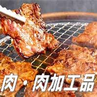 訳あり わけあり ワケあり 訳アリ BBQ バーベキュー 業務用セット バーベキューセット 肉 牛肉 豚肉 セット