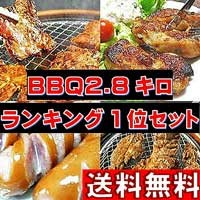 (BBQ バーべキュー) 焼肉 焼き肉 バーベキュ- 訳 ワケ わけ 訳あり,わけあり,訳アリ,焼肉,牛肉,安価,激安,通販,販売,不揃い,切り落とし