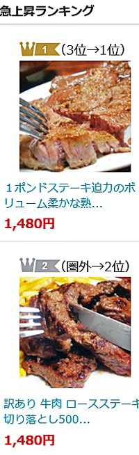 激安 牛肉 販売 ステーキ 販売 訳あり わけあり