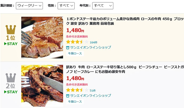 ステーキ バーベキュー (サーロイン ヒレ リブロース ランプ)ステーキ 牛肉 通販) (焼肉 焼き肉 バーベキュ-) 焼肉 業務用 (牛肉 豚肉 和牛) (訳あり ワケあり ワケアリ わけあり) BBQ