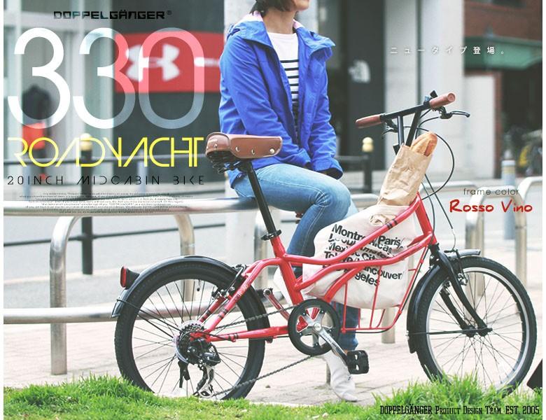 春のお出かけ必須アイテム♪オシャレさんは自転車に乗っている!
