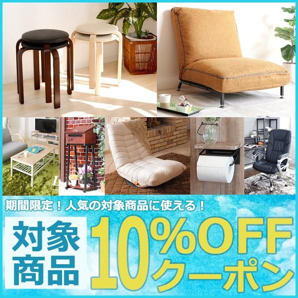 【夏だ!新商品続々登場】対象商品10%OFFクーポン e-alamode
