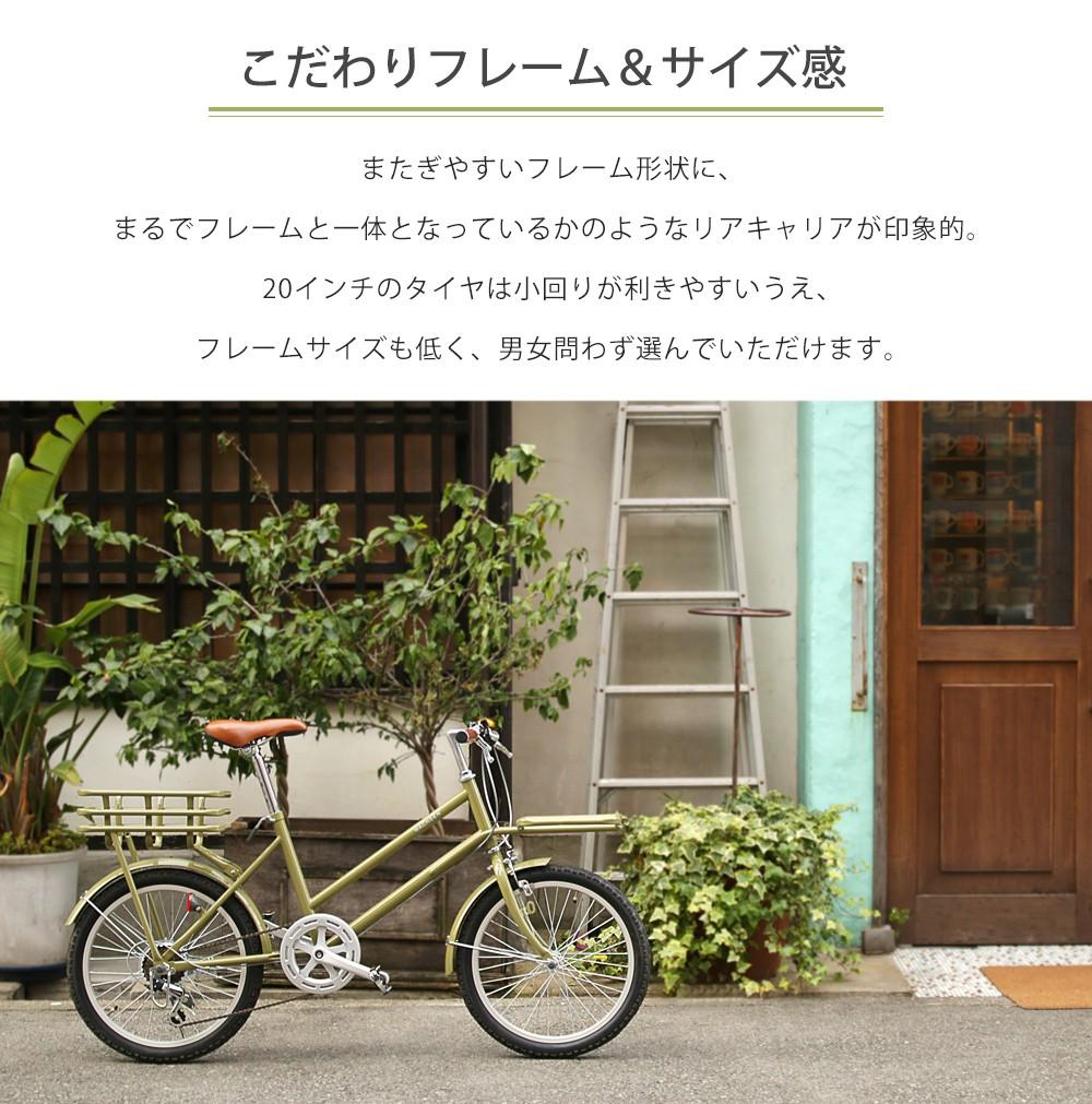 自転車 カーゴバイク
