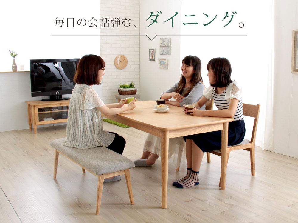 ダイニング ダイニングテーブル 食卓 テーブル 木製 天然木 きれい おしゃれ かわいい フォースター