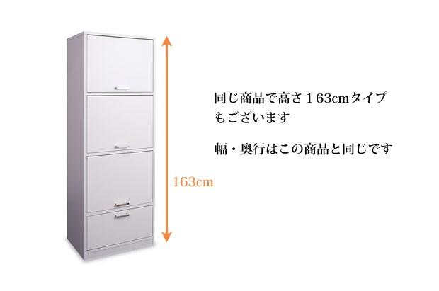 目隠しレンジボード 高さ163cm 商品ページへ