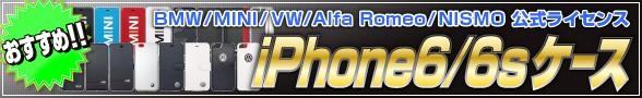 feature_iphone6case