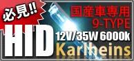 feature_karlheins