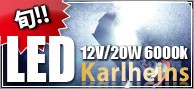 feature_karlheins_led_fog