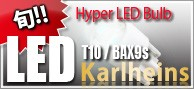 feature_led_t10