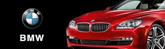 BMWのパーツを探す