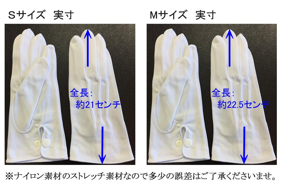 S-M 実寸 白手袋 ブラックフォーマル サブバッグ レディース 喪服・礼服 メール