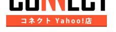 コネクト Yahoo!店 トップページ