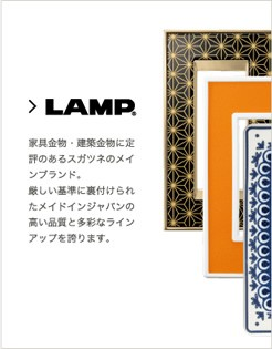 スガツネ LAMシリーズ おしゃれなスイッチ・コンセントプレート