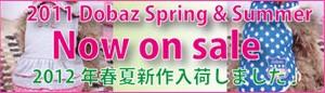 2012年ドバズ春夏新作入荷!
