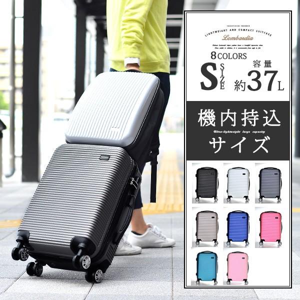 fed7f83cd5 マット色合いにボーダーのデザインがより上品さを際立たせるこちらのスーツケース。カラーも6色取り揃えており、お好みに合わせてお選びいただけます。