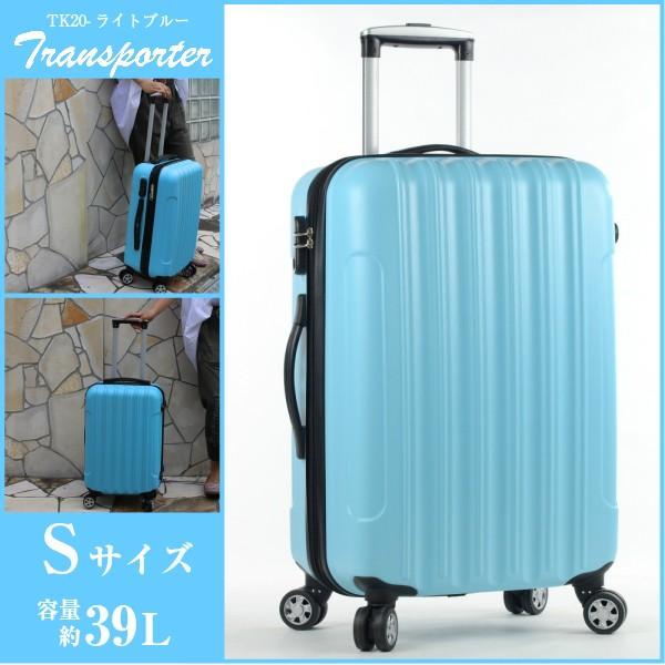 ea24c9375b 毎日20時~20%引クーポン スーツケース キャリーケース 機内持ち込み tk17 超軽量 16インチ ssサイズ 出張用