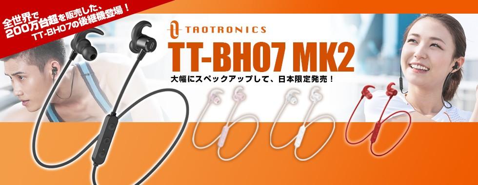 TaoTronics TT-BH07MK2