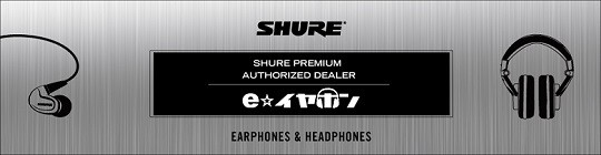 Shure正規取り扱い店ロゴ