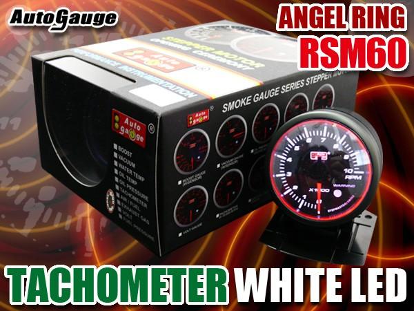 オートゲージ タコメーター SM60Φ エンジェルリング ホワイトLED