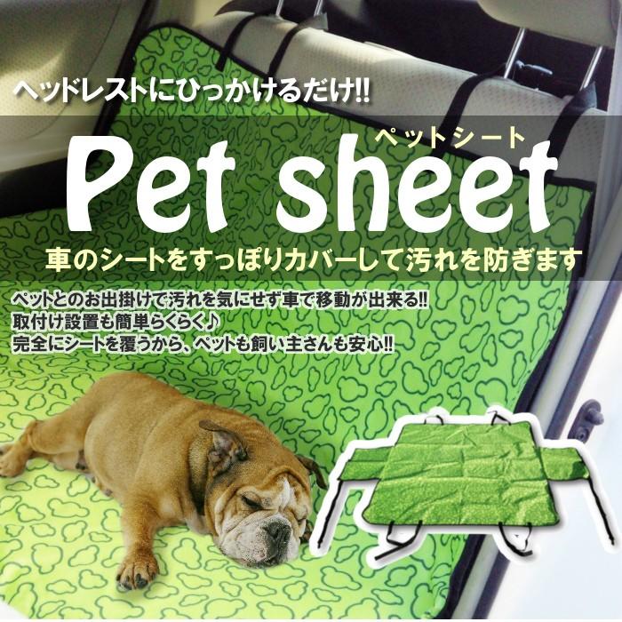 ドライブ ケージ 犬 猫