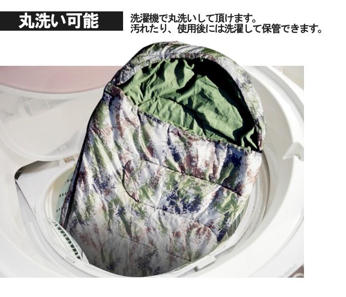 寝袋 シュラフ アウトドア用品 キャンプ用品