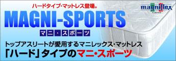 マニ・スポーツ