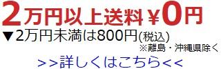 【ハカル.com】YAHOO店ガイドラインへ