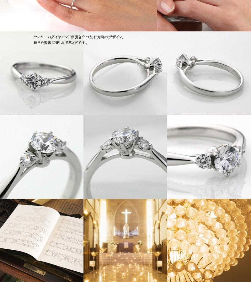 プラチナダイヤモンドのエンゲージリング