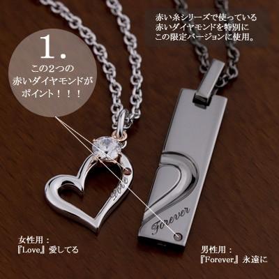 一目見ただけではペアとは分からない、重なりあう新しい形のペアネックレス ブルーダイヤモンド シルバー ペア ネックレス