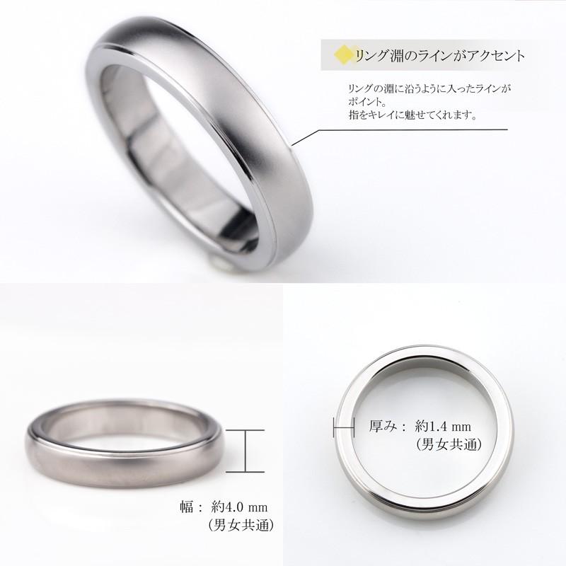 titan 指輪 金属アレルギーに強い